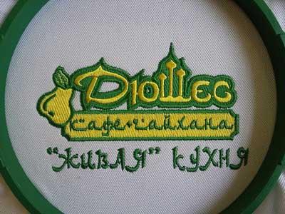 Материал для вышивки логотипов 17